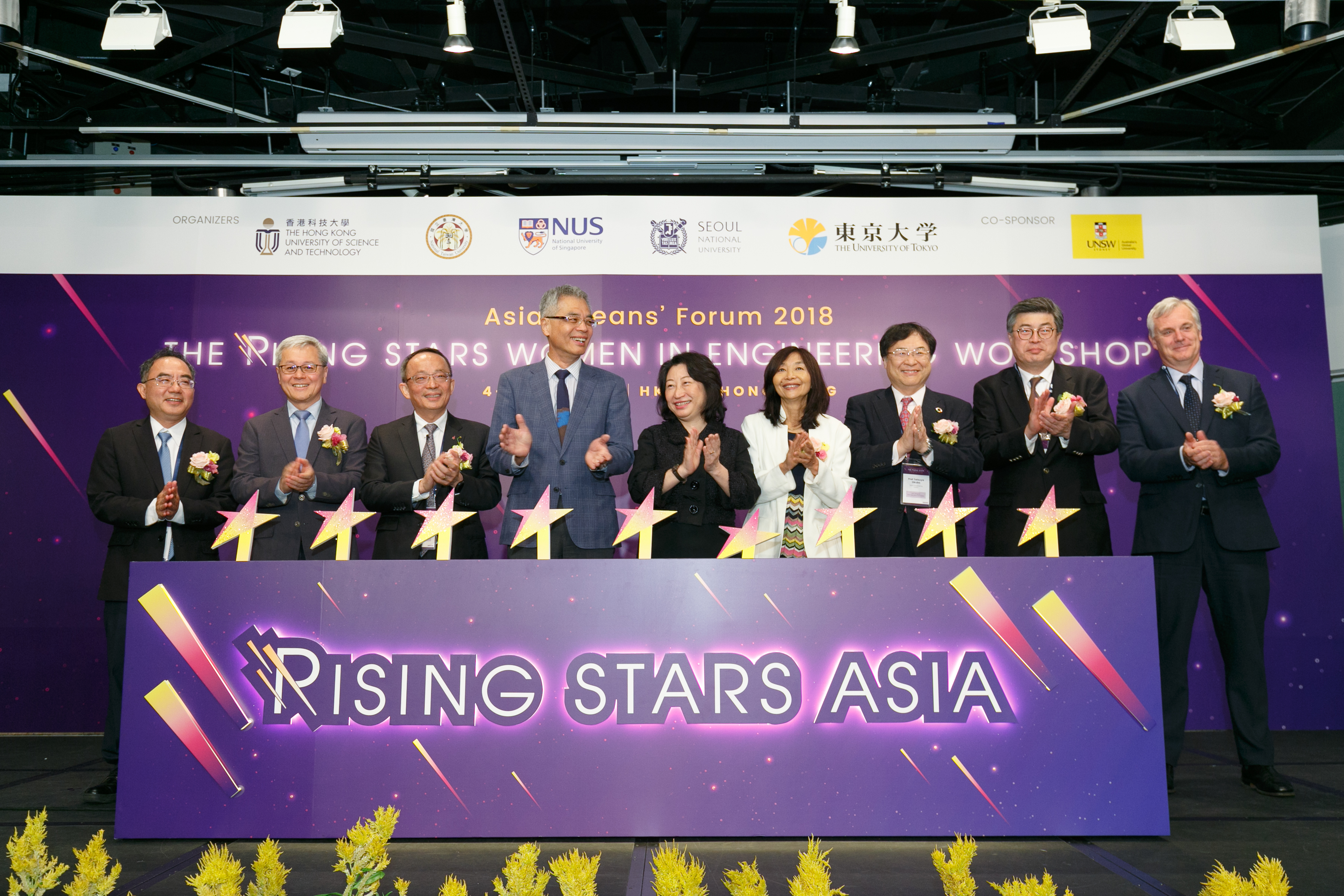 The Rising Stars Women in Engineering Workshop開幕典禮