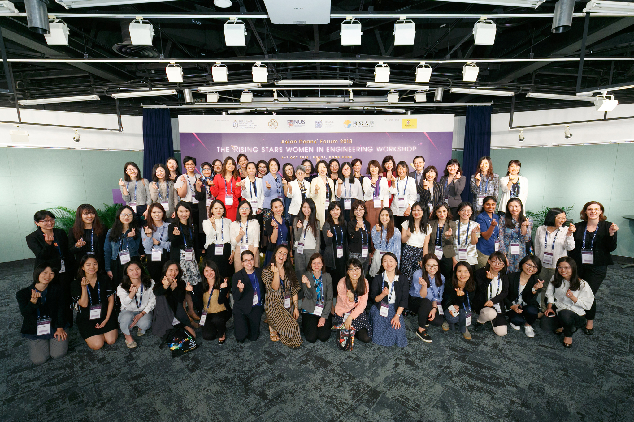 The Rising Stars Women in Engineering Workshop