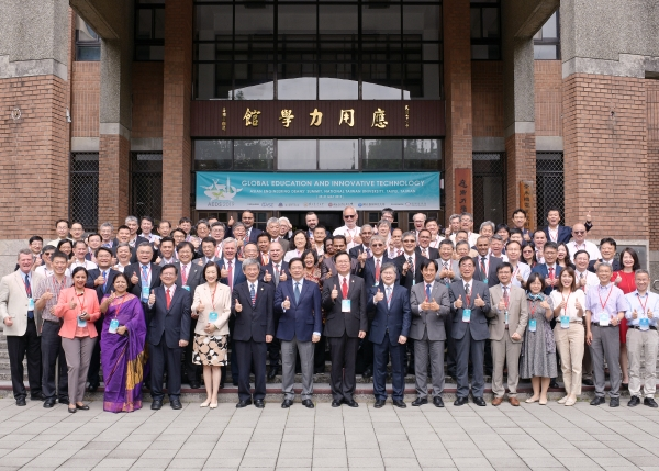 2019 Asian Engineering Deans' Summit