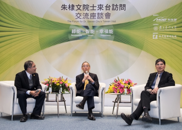 Renewable Energy Technology Innovation- The Forum for Dr. Steven Chu's Taiwan Visit