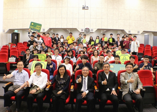College of Engineering, NTU and Taiwan Cement Corporation Co-hosted the First TCC Camp (2019)