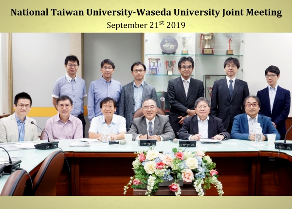 College of Engineering and College of Science, NTU and Waseda University Cooperate on Joint Doctoral Supervision Program