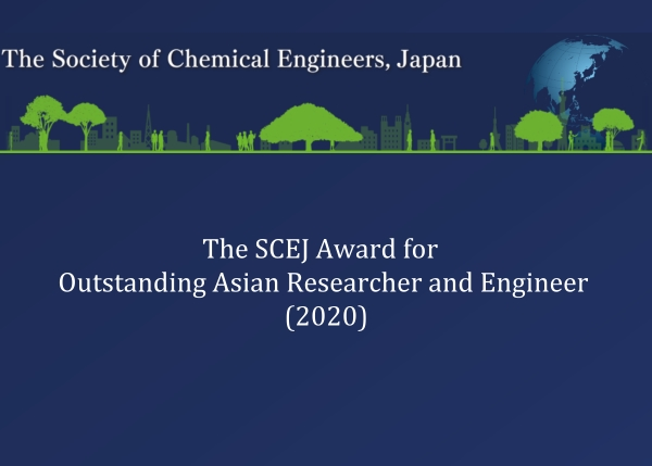 Prof. Dun-Yen Kang Receives SCEJ Award for Outstanding Asian Researcher and Engineer