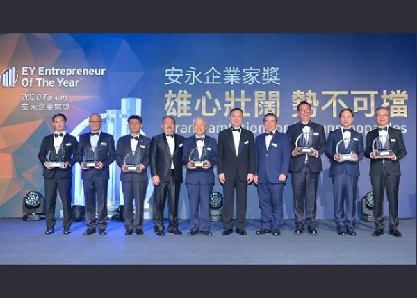 "Chairman Teng-Lung Huang Awarded ""2020 EY Entrepreneur Of The Year™ Taiwan"""